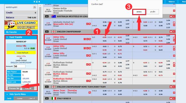 แทงบอลออนไลน์ M8bet sport betting