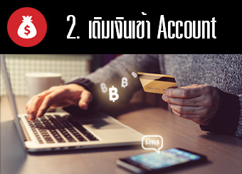 สมัคร m8bet register-step2
