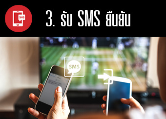 สมัครm8bet register-step3