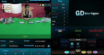 baccarat-maxbet-games