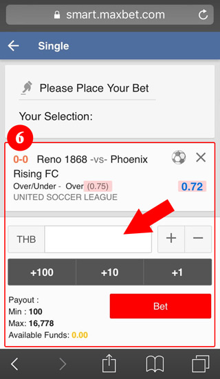 how-to-play-maxbet-mobile7