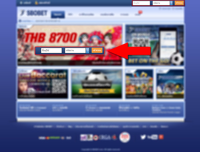 how-to-play-sbobet-sportsbook