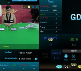 baccarat-maxbet-casino-live