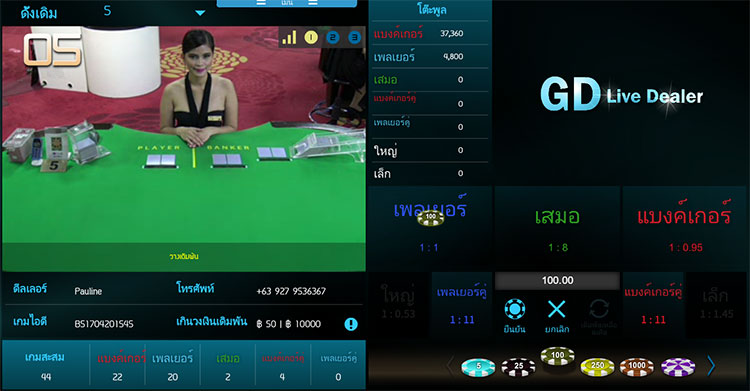 baccarat-maxbet-casino-live