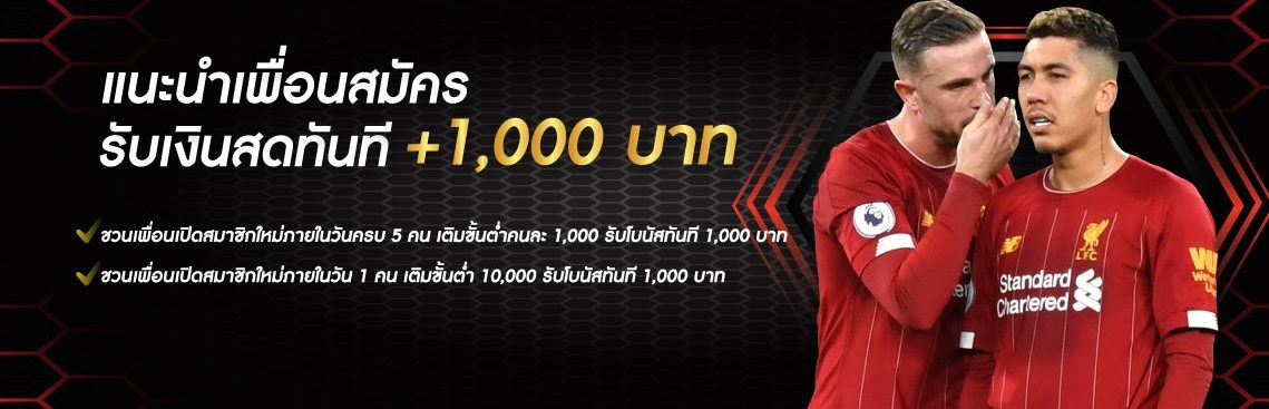 sbobet mobile promotion by m8bet agents